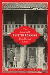 Chester Ronning COVER2
