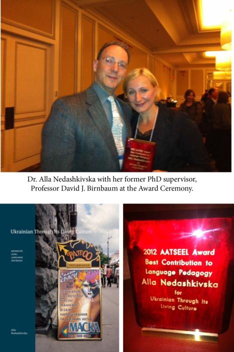 Alla_Award